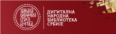 Digitalna narodna biblioteka