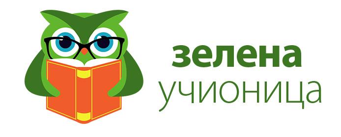zelena-ucionica-logo